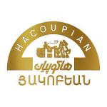 استخدام شرکت هاکوپیان