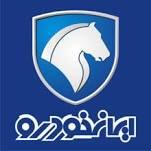 استخدام شرکت ایران خودرو