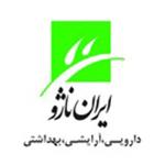 استخدام شرکت داروسازی ایران ناژو