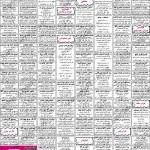 p414 150x150 آگهی های استخدام استان اصفهان | 27 شهریور 93(سری 2)