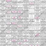 اگهی استخدامی استان اصفهان ۲۷ شهریور ۹۳ سرس دوم