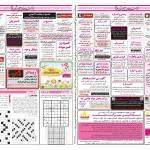 niaz2226_Page_2