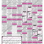 اصفهان 26 آذر