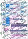 SKMBT_C45114121419080-copy