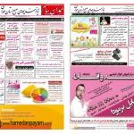 niaz 2241_Page_1