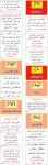 0725 44x150 روزنامه استخدامی استان خراسان رضوی و شهر مشهد | شنبه ۲۵ مهر ۹۴