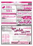 1017201507153444 107x150 روزنامه استخدامی استان اصفهان | صبح یکشنبه ۲۶ مهر ۹۴