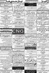 15 94.7.16 www.khabarAds.com  101x150 روزنامه استخدامی فارس و شهر شیراز | پنجشنبه ۱۶ مهر ۹۴