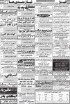 16 94.7.16 www.khabarAds.com  101x150 روزنامه استخدامی فارس و شهر شیراز | پنجشنبه ۱۶ مهر ۹۴