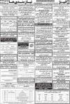 استخدامی ، روزنامه استخدامی فارس و شهر شیراز | یکشنبه ۲۶ مهر ۹۴, جدید 1400 -گهر