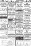 19 94.7.26 www.khabarAds.com  101x150 استخدامی ، روزنامه استخدامی فارس و شهر شیراز | یکشنبه ۲۶ مهر ۹۴