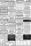 روزنامه استخدامی فارس و شهر شیراز   سه شنبه ۲۱ مهر ۹۴, جدید 1400 -گهر