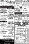 23 94.7.25 www.khabarAds.com  101x150 روزنامه استخدامی فارس و شهر شیراز | شنبه ۲۵ مهر ۹۴