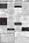24 94.7.25 www.khabarAds.com  101x150 روزنامه استخدامی فارس و شهر شیراز | شنبه ۲۵ مهر ۹۴