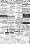 25 94.7.25 www.khabarAds.com  101x150 روزنامه استخدامی فارس و شهر شیراز | شنبه ۲۵ مهر ۹۴