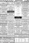 26 94.7.25 www.khabarAds.com  101x150 روزنامه استخدامی فارس و شهر شیراز | شنبه ۲۵ مهر ۹۴