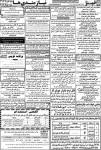 27 94.7.25 www.khabarAds.com  101x150 روزنامه استخدامی فارس و شهر شیراز | شنبه ۲۵ مهر ۹۴