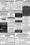 28 94.7.25 www.khabarAds.com  101x150 روزنامه استخدامی فارس و شهر شیراز | شنبه ۲۵ مهر ۹۴