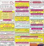 463 5 143x150 استخدامی ، هفته نامه استخدامی استان گیلان و شهر رشت | یکشنبه ۲۶ مهر ۹۴