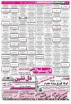 5388pee 103x150 روزنامه استخدامی استان اصفهان | صبح یکشنبه ۲۶ مهر ۹۴