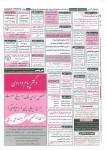 Untitled 1 107x150 هفته نامه استخدامی قزوین | هفته سوم مهر ۹۴