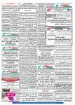 استخدامی ، روزنامه استخدامی هرمزگان و بندرعباس | دوشنبه ۲۷ مهر ۹۴, جدید 1400 -گهر
