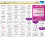 pdfpagefile_19331_43_636070540914741593