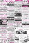 روزنامه استخدامی فارس و شهر شیراز | یکشنبه ۱۸ مهر ۹۵