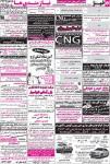 روزنامه استخدامی فارس و شهر شیراز | دوشنبه ۱۹ مهر ۹۵