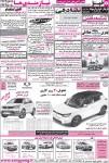 روزنامه استخدامی فارس و شهر شیراز | یکشنبه ۲۵ مهر ۹۵