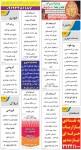 pdfpagefile_19376_1_636121502764412600
