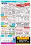 روزنامه استخدامی هرمزگان و بندرعباس |چهارشنبه ۱۲ آبان ۹۵
