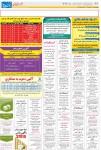 pdfpagefile_19397_46_636142268771161245